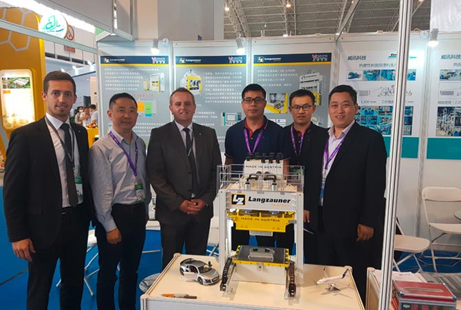 Sampe China 2017